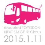 circus_tour_header2